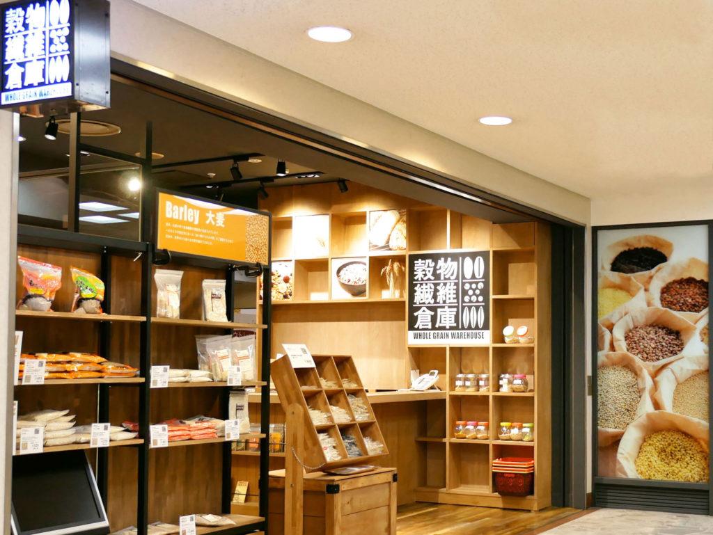 有楽町・東京交通会館1F 「穀物繊維倉庫」