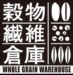穀物繊維倉庫