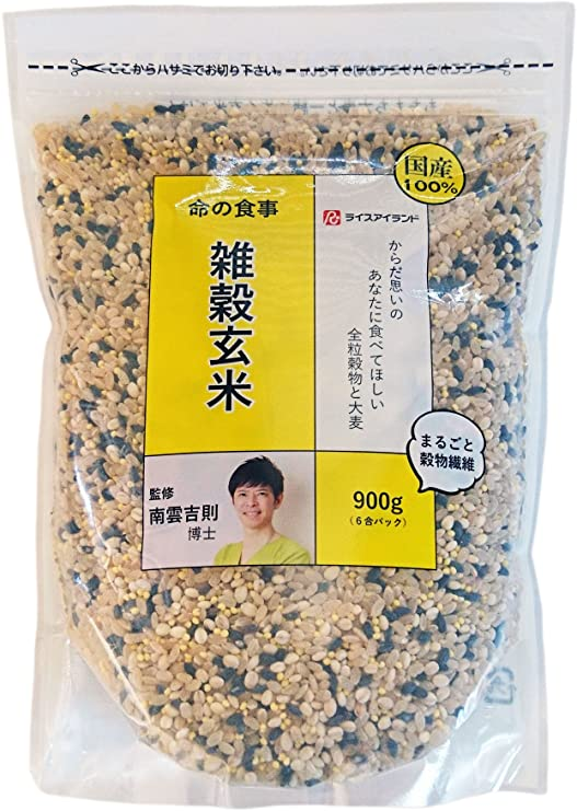 ねかせ雑穀玄米 900g